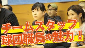 フロントスタッフの魅力 サムネ - コピー.png
