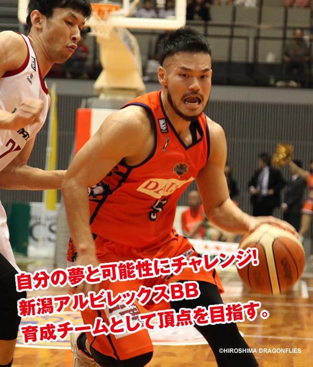 バスケットボール専攻科 スポーツを将来の仕事にする総合 ...